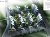 青海佳豪国际商业广场